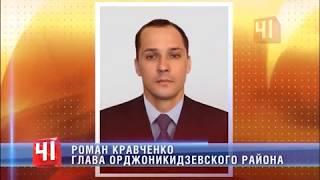Бывший полицейский во главе Уралмаша / Новости