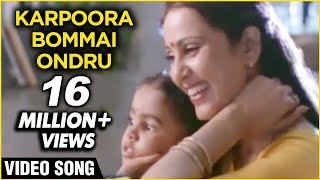 Karpoora Bommai Ondru hd video song download [1992] | Keladi Kanmani | Geetha, Neena, Radhika and S.P. Balasubrahmanyam | Ilayaraja