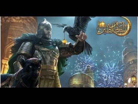 تطوير هيبة 1 انتقام السلاطين- The development of prestige 1 Revenge of sultans
