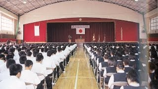 愛媛県立松山北高校創立100周年記念講演:松岡紀雄「21世紀を生きる勇気と知恵」(2000年)