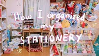 How I Organize My Stationery (Japan) | Rainbowholic