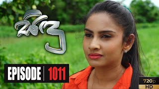 Sidu | Episode 1011 25th June 2020 Thumbnail