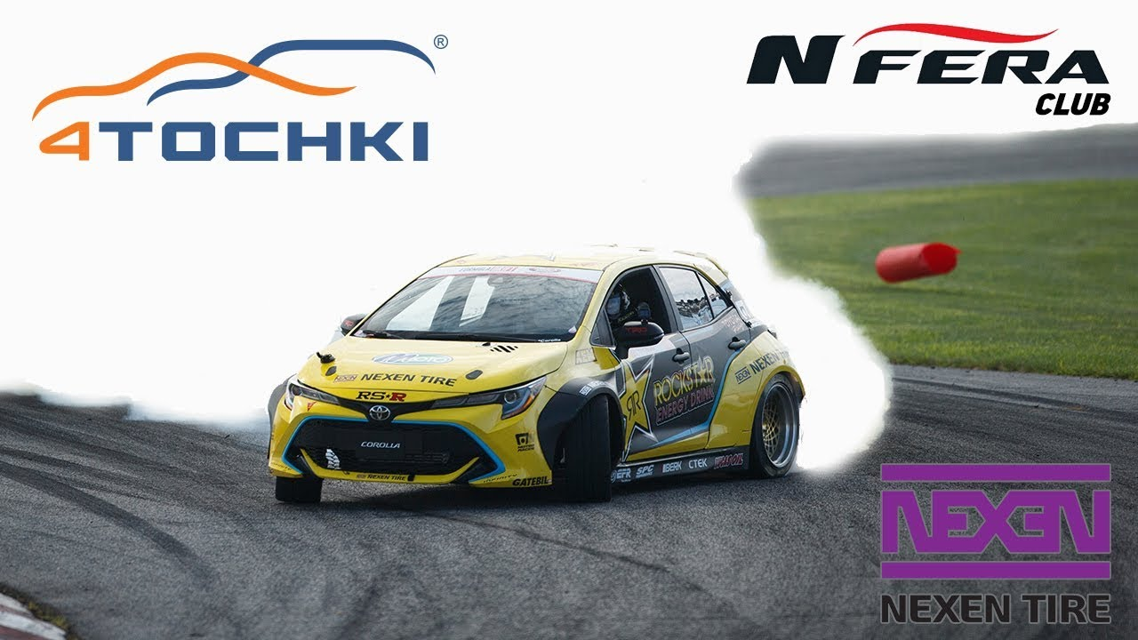 Nexen tire - команда N'Fera club на 4 точки. Шины и диски 4точки - Wheels & Tyres