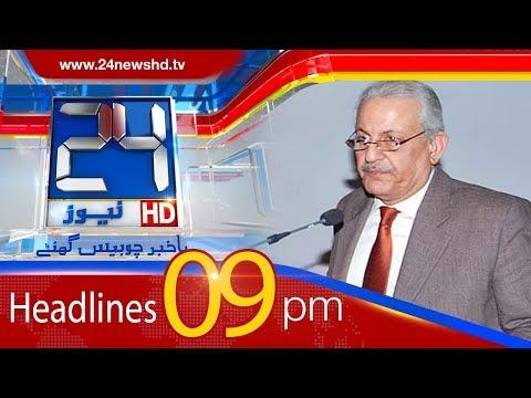 News Headlines | 9:00 PM | 9 March 2018 | 24 News HD