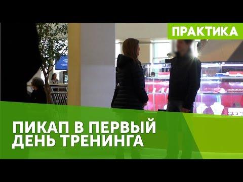 О Центре - Центр Психологии Ирины Медведевой