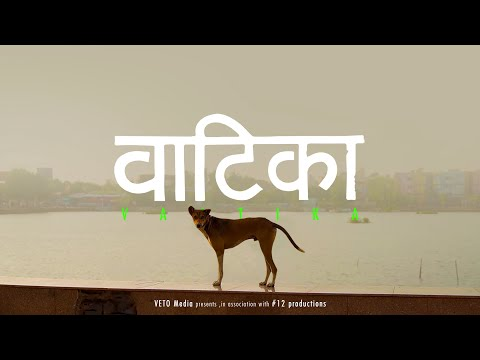 Vaatika | Short Film Nominee