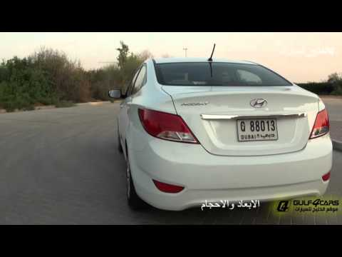 Hyundai Accent test drive 2015