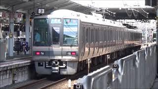 【普通電車発着風景】JR京都線 207系 321系 高槻駅発着