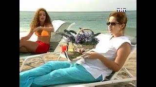 La Invasora / Замуж за миллионера 2003 Серия 120