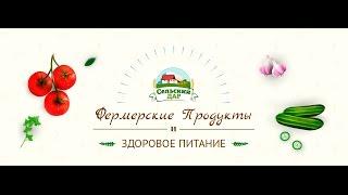 видео интернет магазин продуктов в москве