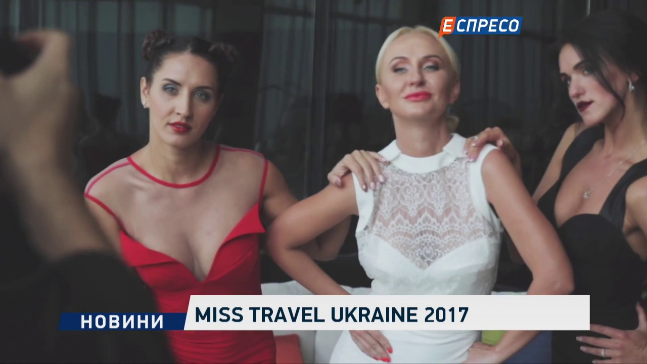 Miss Travel Ukraine 2017