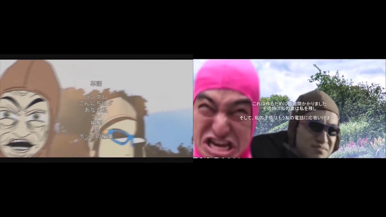 filthy frank anime opening  animated vs live action side by side comparison