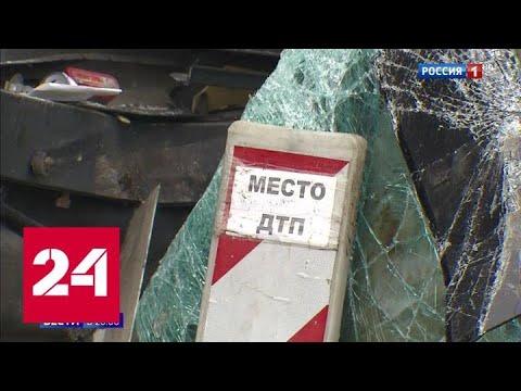 Врезался в столб: автобус с туристами из Китая попал в аварию на шоссе Энтузиастов в Москве - Росс…
