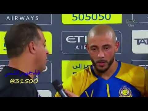 بي_بي_سي_ترندينغ:مترجم من اللهجة السعودية إلى اللهجة المغربية في مقابلة مع اللاعب نور الدين أمرابط  - نشر قبل 2 ساعة