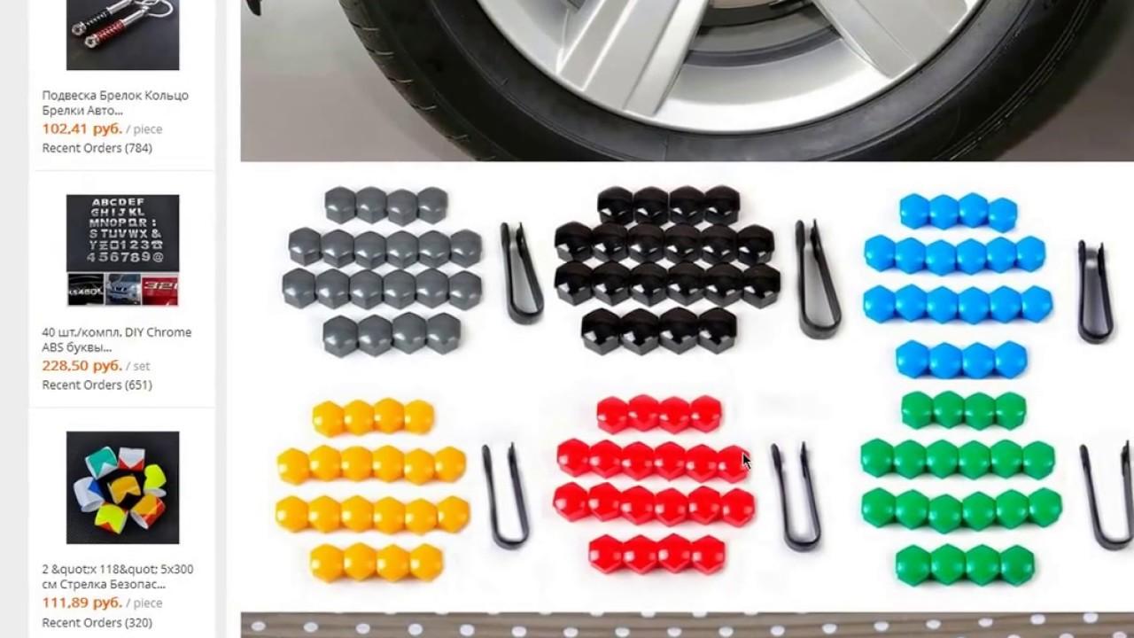 Широкий выбор автомобильных колесных дисков по низким ценам в интернет-магазине поволжской шинной компании с доставкой по россии.