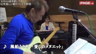 矢沢洋子 - 逢いたい