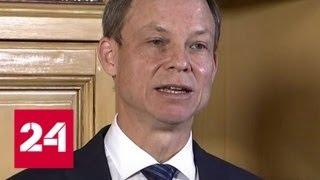 Смотреть видео Американского судью уволили за слишком мягкий приговор - Россия 24 онлайн