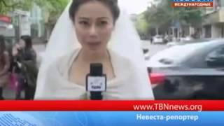 Журналистка освещала землетрясение в свадебном платье. TBN - Russia