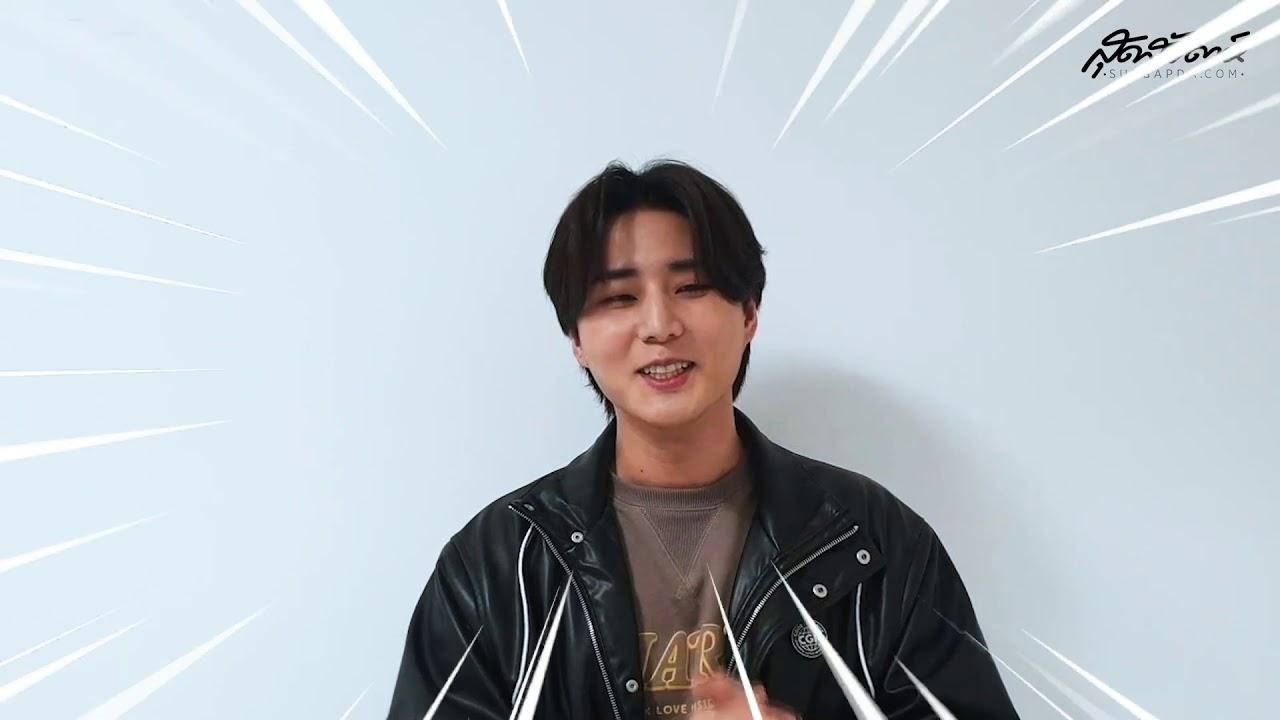ยองเค DAY6 ชวนฟังเพลง ใจอ้วน - YouTube