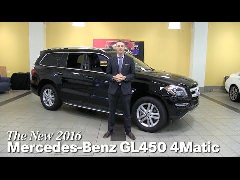Review: New 2016 Mercedes Benz GL450 GL-Class Minneapolis Minnetonka Plymouth MN GL450 Specs