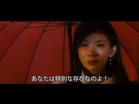 池内博之、リン・チーリンがW主演  映画「スイートハート・チョコレート」予告編 Hiroyuki Ikeuchi Lin Chiling