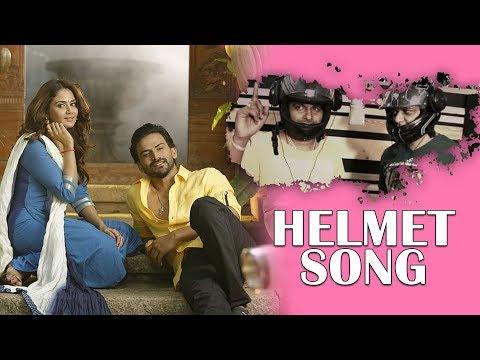 jessie--helmet-song-|-jessie-kannada-movie-promo-|-helmet-song-|-pavan-wadeyar-|-j-anoop-seelin