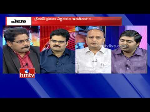 Debate On Britain Exit to EU Effect On Indian Economy | Left & Right | HMTV