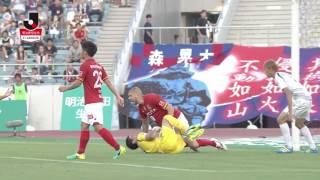 名古屋が甲府に完敗で13試合勝ち星なしに。2016年7月23日(土)に行われた...