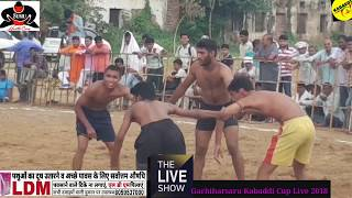 Kabaddi zone77 gurgaon kabiddi live kabaddi match kabaddi world cup 2018 kabaddi auction 2018 24*7