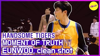 [HOT CLIPS] [HANDSOME TIGERS] EUNWOO 3point score clean shot!!(ENG SUB)
