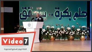 فيديو محافظ بورسعيد: حلم إنشاء أكبر ميناء محورى ببورسعيد يتحقق الآن