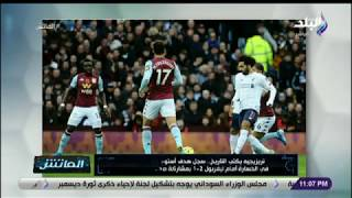 الماتش - أسباب خروج محمد صلاح من مباراة ليفربول واستون فيلا