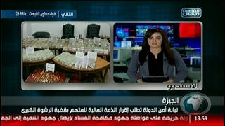 نشرة السابعة من القاهرة والناس 28 ديسمبر