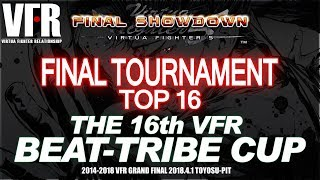 The 16th Beat Tribe Cup - Top 16 | Virtua Fighter 5 Final Showdown