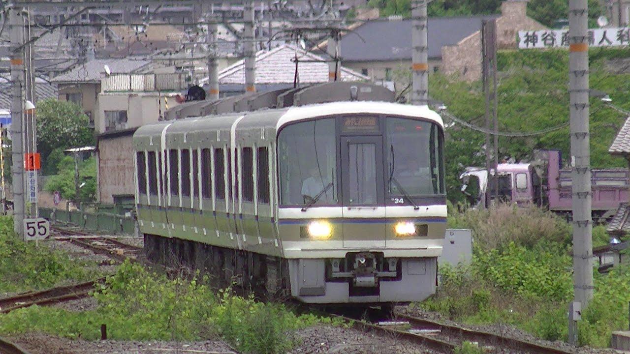 あっちこっちスケッチ~JR奈良線 宇治駅 - YouTube