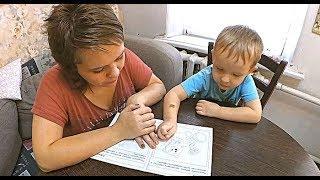 ДЕТСКИЕ ТАТУШКИ || ПРОХОДИМ ТЕСТ НА РАЗВИТИЕ РЕБЁНКА || Tattoo for Kids