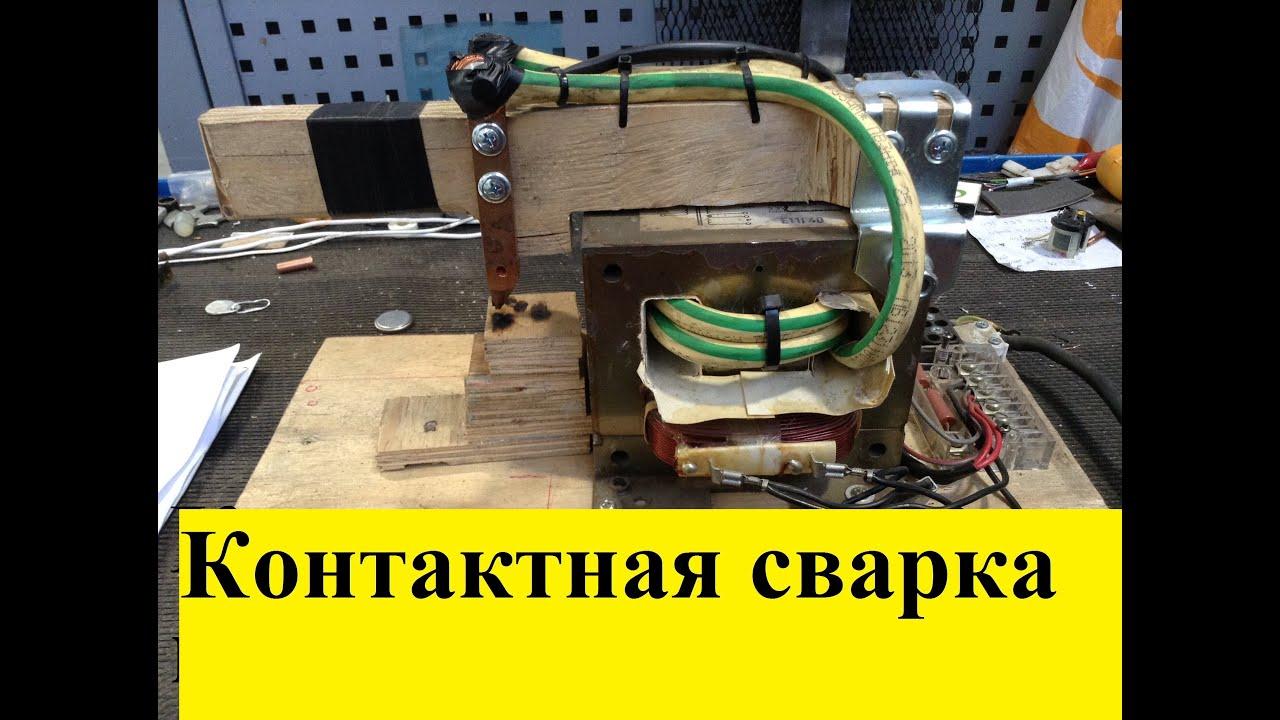 Трансформатор для микроволновки своими руками 140
