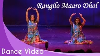 Rangilo Maro Dholna - Bollywood Dance - 25th Show