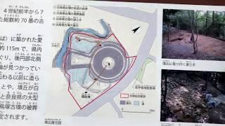 志段味古墳群(しだみこふんぐん)は、愛知県名古屋市守山区上志段味地...