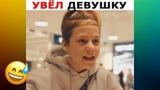 Лучшие инста вайны 2019   Любятинка, Тамирлан Кулиев, Лиза Анохина, amirkaxxl