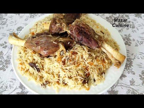 AFGHAN FOOD RECIPES