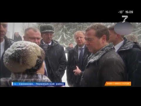 Пенсионерка встала на колени перед Медведевым с просьбой дать горячую воду в ее доме