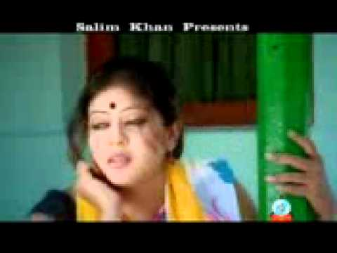 Ami nai boshiya re Pakhi Khai Paka Dhan thumbnail
