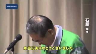 東日本大震災 都知事、東京消防庁隊員らの活動たたえる thumbnail