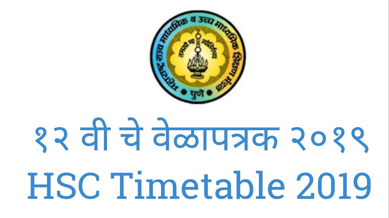 Hsc Board Timetable 2016 Science Pdf