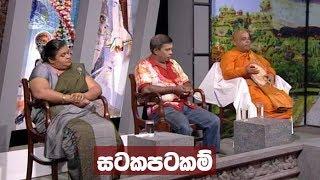 Doramadalawa -  (2018-09-10) | ITN Thumbnail