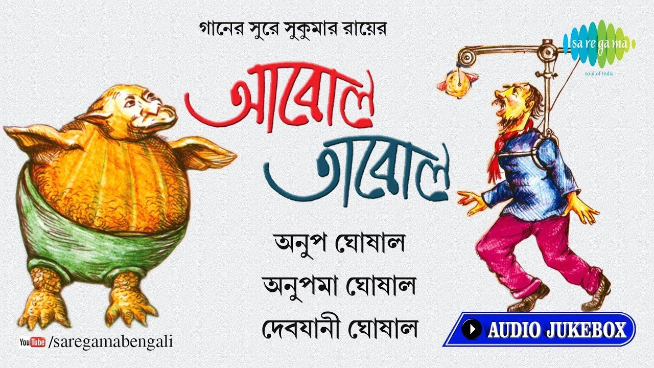Sukumar Roy Abol Tabol Pdf