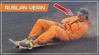 КАК НЕ НАДО ДЕЛАТЬ ➔ ЕМ ВУЛКАН В НИКАРАГУА | Ruslan Verin #15