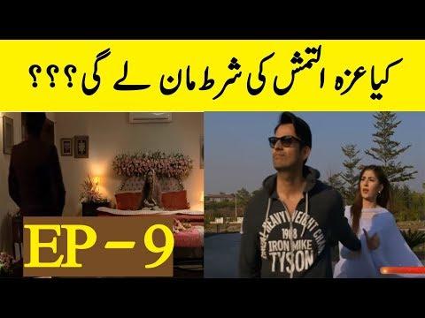 Anaa Episode 09 Promo | HUM TV Drama | Anaa