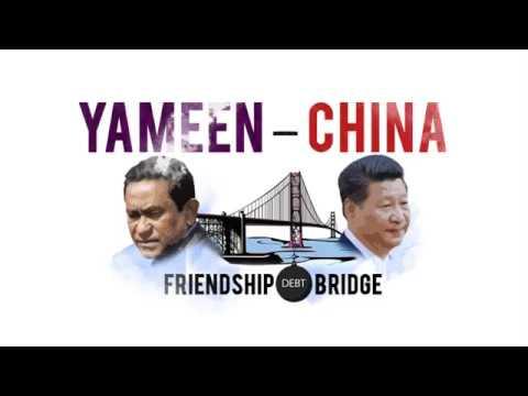 Yameen – China Friendship Bridge